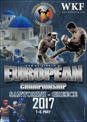 2017-05-01-european-championships-greece_250